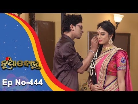 Nua Bohu | Full Ep 444 | 15th Dec 2018 | Odia Serial - TarangTV