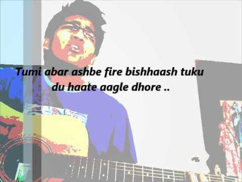 Ondhokaar Ghore Kagojer Tukro Chhire - [ PAPER RHYME ] - Acoustic Cover by Shitom