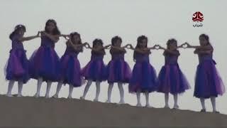 مأرب تحتضن فعاليات ترفيهية مجانية للأطفال تزامناً مع ذكرى الاستقلال   رشاد النواري   يمن شباب