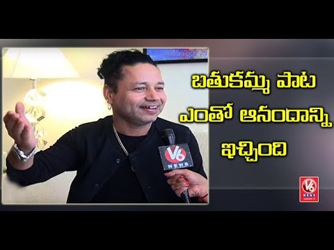 Bollywood Singer Kailash Kher Exclusive Face To Face Interview   Hyderabad   V6 News