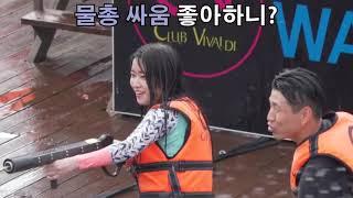 II 클럽비발디 II  가평빠지 수상레저 체험하다 !!…