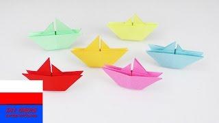 Proste stateczki origami   wprowadzenie dla początkujących   origami dla dzieci