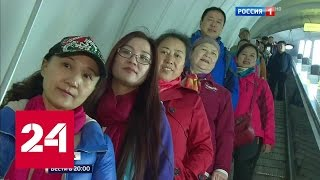 Что китайские туристы ищут в московском метро и что думают о борще