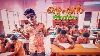 thirumali---ozhappan-anthem-prod-by-arcado-malayalam-rap-song-akkeeran