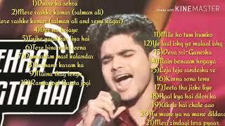 Salman ali jukebox | top audio songs|