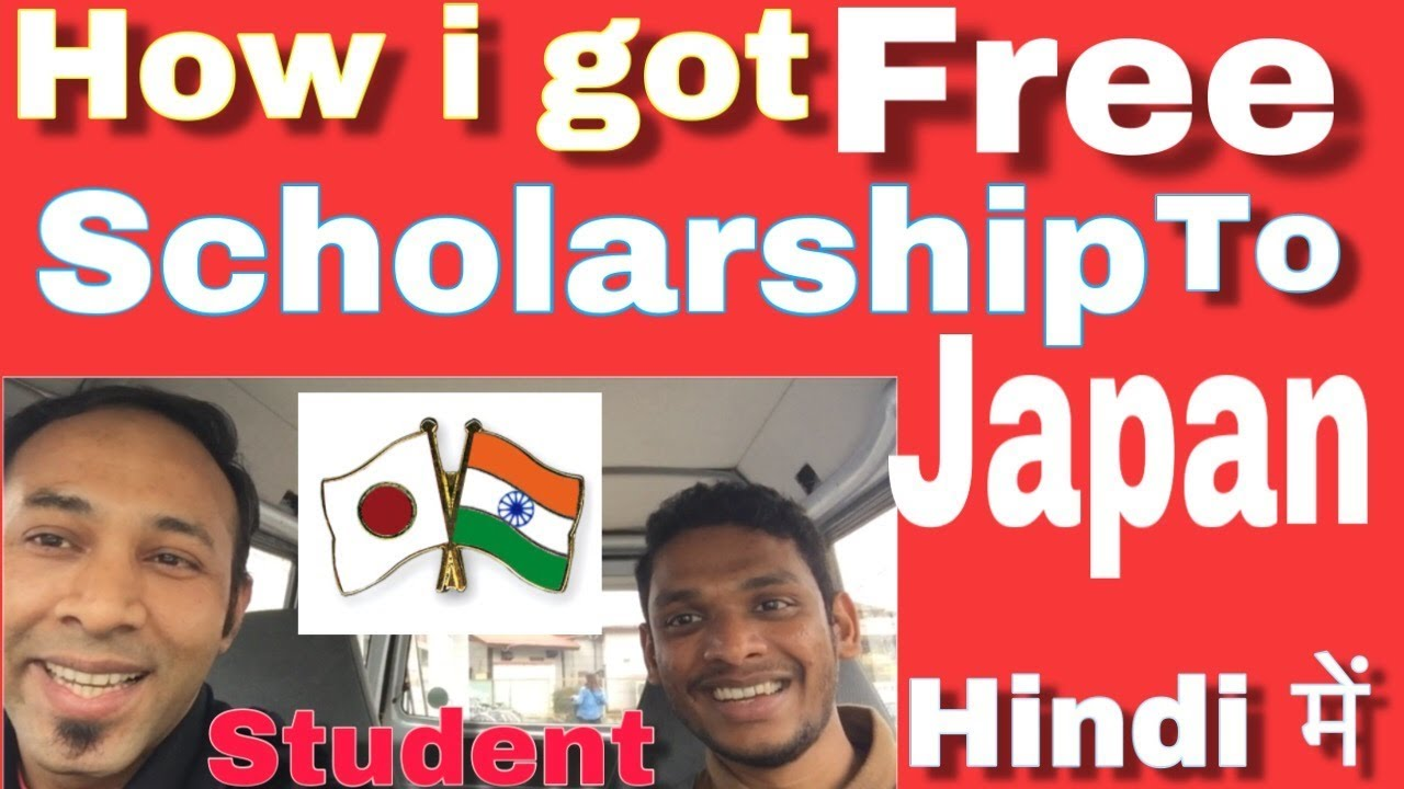 How I got scholarship to Japan Hindi me / mext scholarship From India