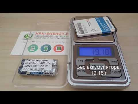 Аккумулятор LGIP-430N для LG T300, S367, GS290, A258 - 900 mAh - Craftmann