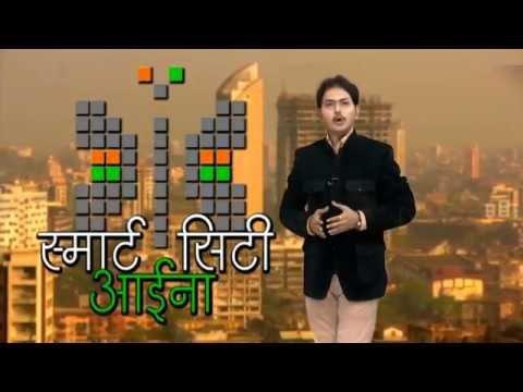 SMART CITY of Madhya Pradesh - Special Program