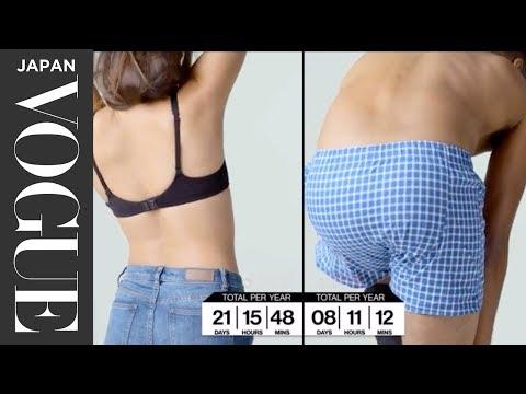 男女で比較する、一年間で身支度にかかる時間の合計。|VOGUE JAPAN