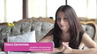 видео Бизнес на свадьбах: как организовать свадебное агентство? Как организовать свадебный бизнес от А до Я