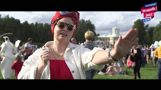 Усадьба Jazz в Архангельском 1 июля 2017 года: как это было