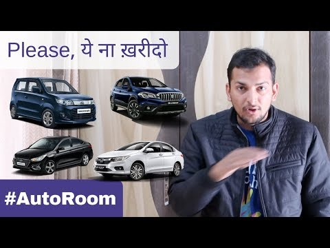 Don't Buy WagonR, S-Cross, Honda City etc. Buy these instead | #AutoRoom