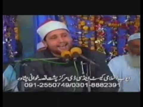 Sheikh Hajjaj Ramadan Al-Hindawi Surah Al-Muzammil Pakistan