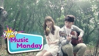 Kpop Music Monday: The Akdong Musician Special