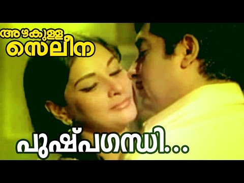 Pushpagandhi... | Azhakulla Saleena | Superhit Malayalam Movie Song