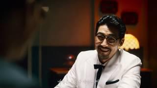KFC 치짜 출시 메인 (60')...