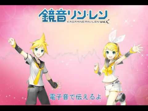 【鏡音リンレンV4X】ハッピーシンセサイザ/Happy Synthesizer【Kagamine Rin/Len V4X】