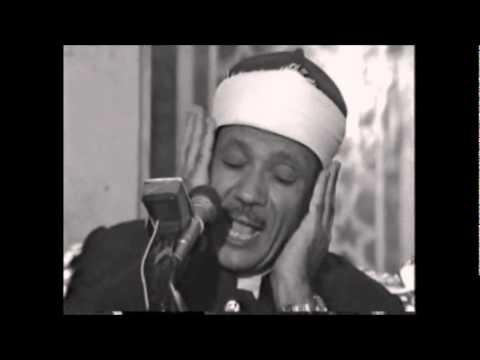 56- Surat Al-Waqia (Abdul Baset) سورة الواقعة