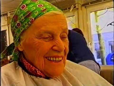 Annemarie Wendl - Ein Leben mit der Lindenstraße [2006]