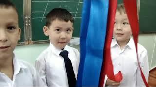 """Частная школа """"Болашак"""""""