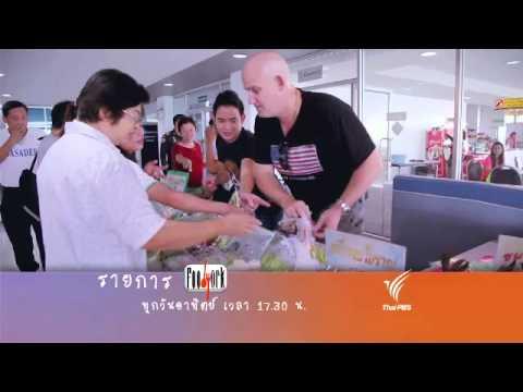 Foodwork : เข้าครัวและเรียนภาษาอังกฤษกับ แอนดรูว์ บิ๊กส์