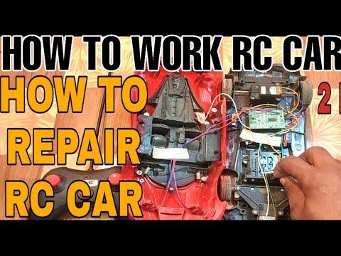 How to repair remote control Lamborghini | how to repair remote control Ferrari car | rc car Repair