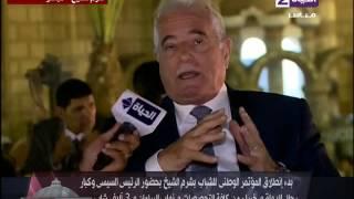 محافظ جنوب سيناء: شرم الشيخ ستصبح مدينة المؤتمرات الأولى عالميًا.. فيديو