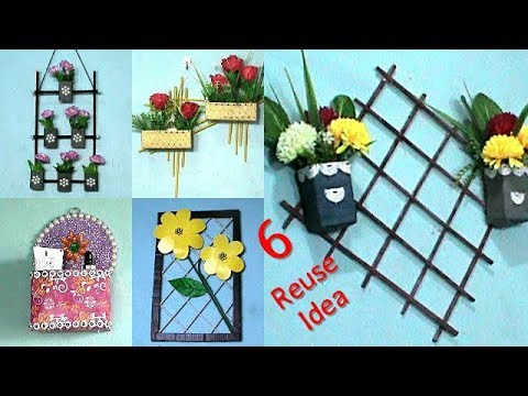 6#Best Out of Waste empty box | DIY arts and crafts | Reuse Idea | DIY home decorating idea