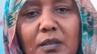 يا أمي ما تبكي قاعد في البيت جوه 😭 😭