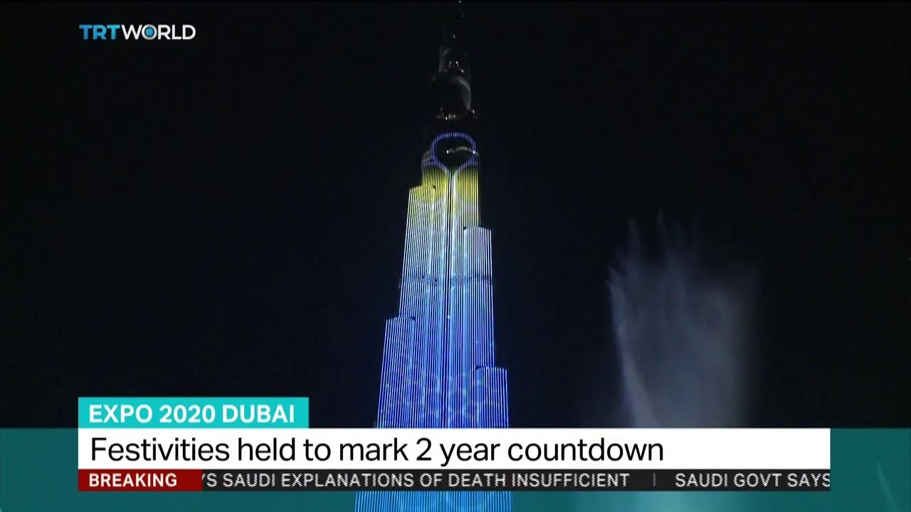 Light Show Near Me 2020.Spectacular Light Show Marks Countdown To 2020 Expo Dubai