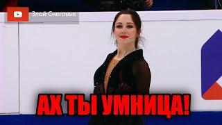 ПРОУЧИЛА ВСЕХ Елизавета Туктамышева ВЫИГРАЛА Гран При России 2020 Rostelecom Cup