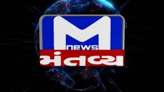 Ahmedabad:Gujarat