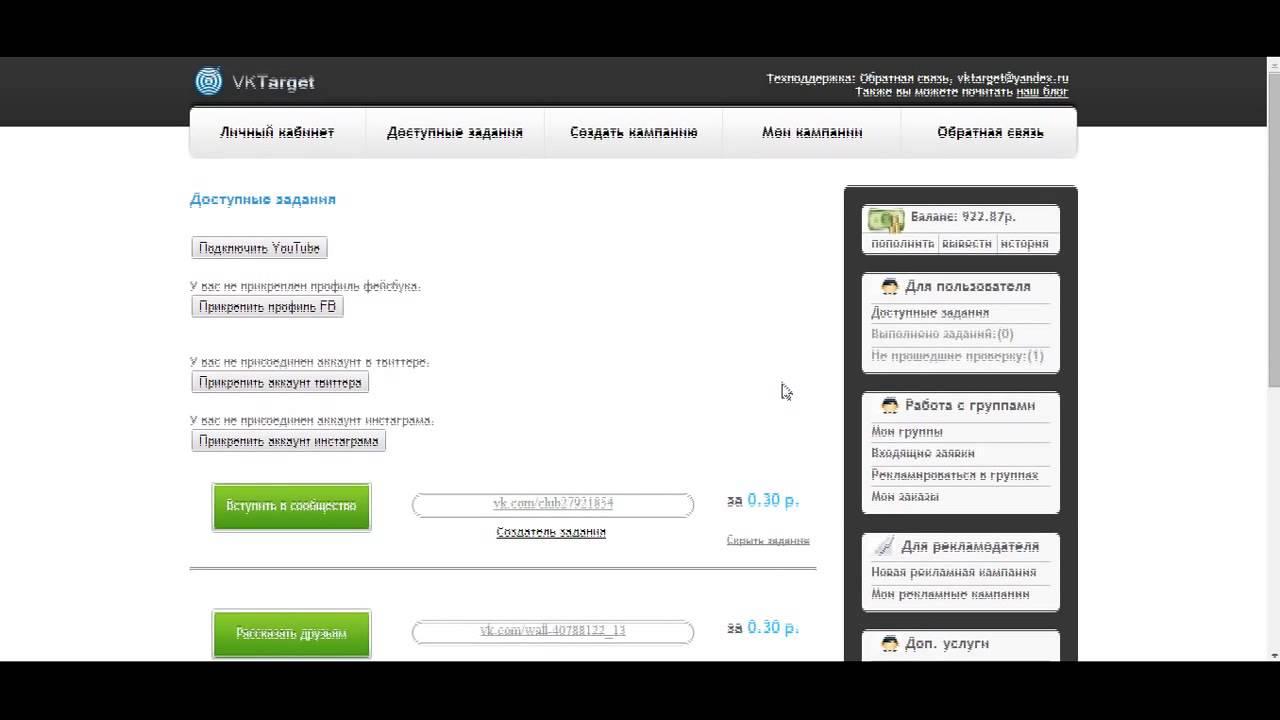 Как сделать дорвей на wordpress xrumer 7.0 elite скачать бесплатно торрент