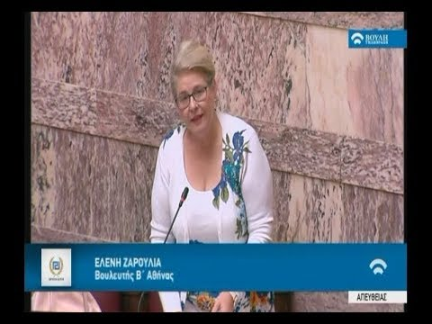 Ελ. Ζαρούλια: Το «συνταγματικό τόξο» καλύπτει τους φιλοσκοπιανούς