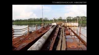 Тавдинский водовод (озеро Халтурино)