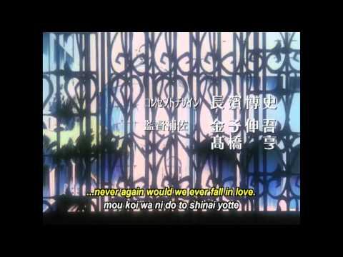 "Utena HOT CLIP - ""Opening Theme"""