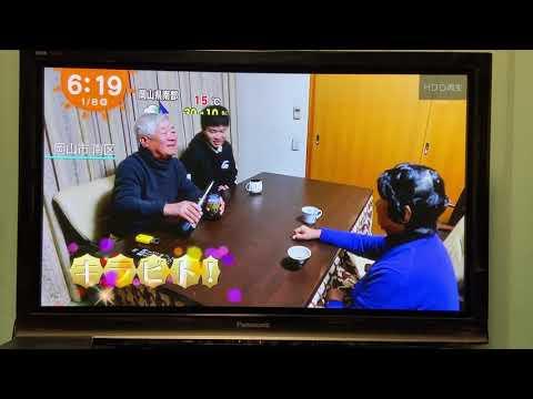 めざましテレビ キラビト加藤春沖選手