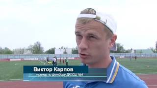 """Новошахтинские футболисты лучшие в """"Кожаном мяче"""""""