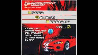 Скачать :deluxe: Speed Garage mp3