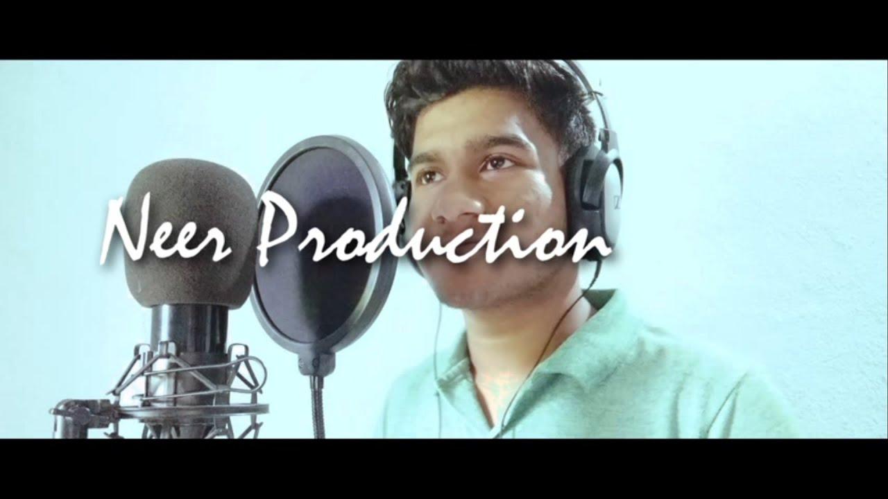 Tera ban jaunga unplugged by Neeraj choudhary