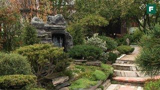 Сад Бонсай - Япония на дачном участке. Создан своими руками