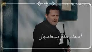 مانصعد رتب من الله أحنا دولة 😌💪جديد للفنان مازن عساف تصميمي