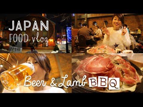 Sapporo Beer & Lamb BBQ