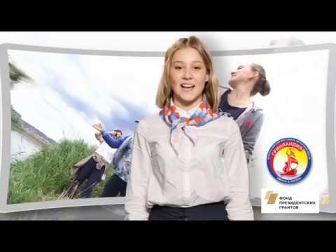 Детская медиашкола на канале «РЕН ТВ – Киров» приглашает!