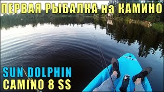 Озерная Рыбалка Каяк часть 3 Sun Dolphin Camino 8 SS  (Walmart $160 Kayak Fishing)(, 2016-06-09T17:21:12.000Z)