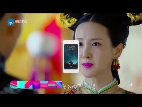 寂寞空庭春欲晚 13丨Chronicle Of Love 13 (刘恺威、郑爽)