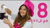 مسلسل في ال لا لا لاند الحلقه السابعة عشر Fel La La Land Episode 17 Youtube