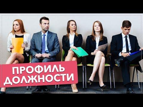 Вопрос: Как устанавливать профессиональные рамки, работая в социальной сфере?