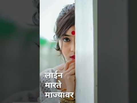 Marathi Status, Tula Firvin Majhya Gadi Var😉