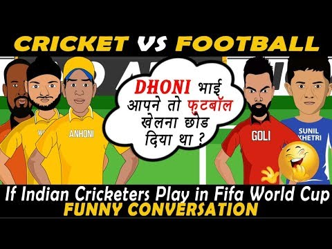 If Indian Cricketers Play in Fifa World Cup 2018 | Cricket vs Football Funny Conversation | Kohli